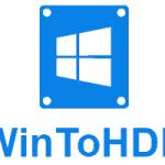 WinToHDD Enterprise keygen